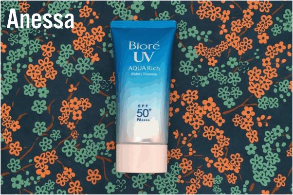 UV Aqua Rich Watery Essence